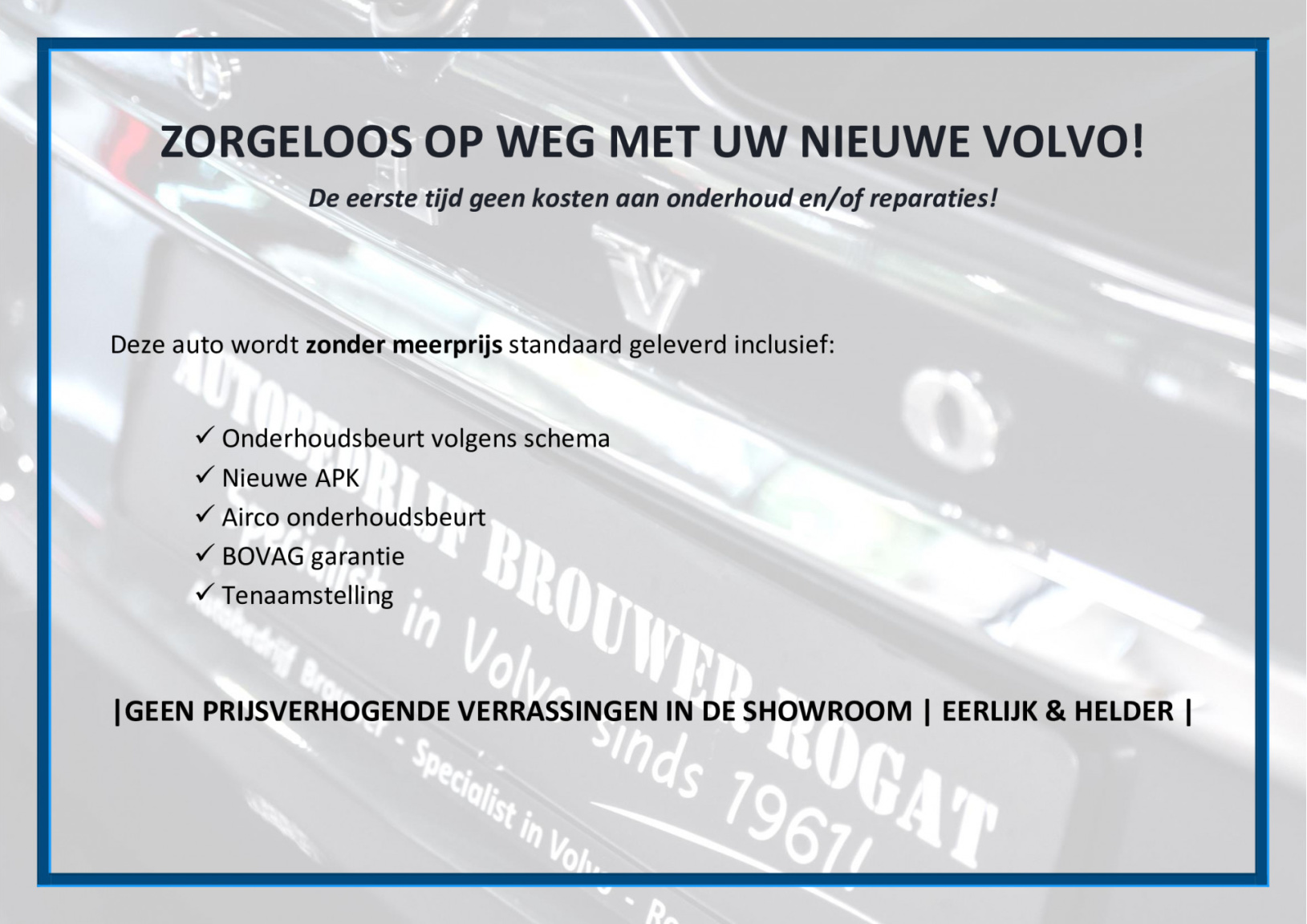 Volvo-V60-7